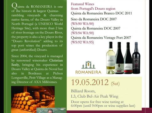 Romaneira Wine Tasting